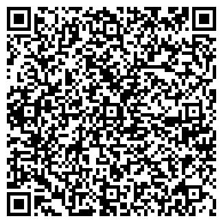 QR-код с контактной информацией организации ЗАО КРАСНОДОНСКОЕ