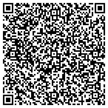 QR-код с контактной информацией организации ОДС № 41 УЧАСТОК №1