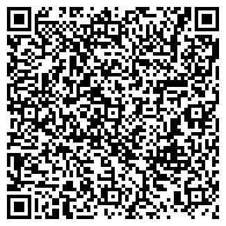 QR-код с контактной информацией организации ПРОГРЕСС НПО