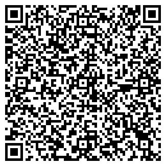 QR-код с контактной информацией организации ЭКОЛОГИЯ-97