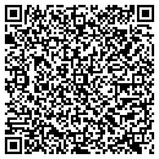 QR-код с контактной информацией организации ЭКОСФЕРА