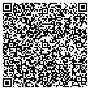 QR-код с контактной информацией организации ВОЛЖСКЛИФТСЕРВИС, МУП