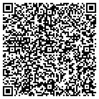 QR-код с контактной информацией организации ВОЛЬТ ООО ЖКХ АЛДАН