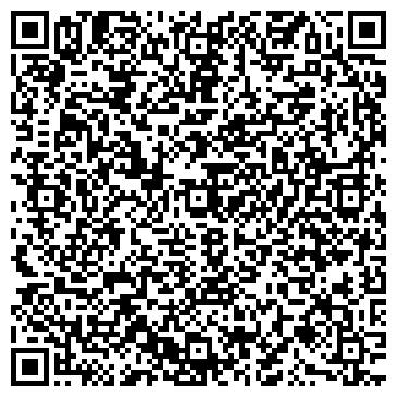 QR-код с контактной информацией организации ТЭЦ № 3 ФАО ВОЛГОГРАДЭНЕРГО