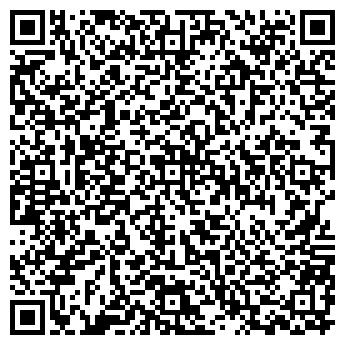 QR-код с контактной информацией организации ВОЛТАЙР-ЭКСТРАМЕД, ООО