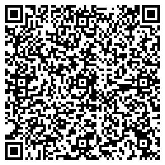 QR-код с контактной информацией организации ДЖУЛИЯ, ООО