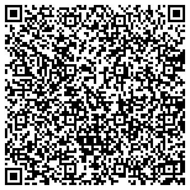 QR-код с контактной информацией организации СТОМАТОЛОГИЧЕСКАЯ ПОЛИКЛИНИКА Г. ВОЛЖСКОГО ММУ
