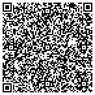 QR-код с контактной информацией организации СТОМАТОЛОГИЧЕСКИЙ КАБИНЕТ БОЛДЫРЕВОЙ И.И.