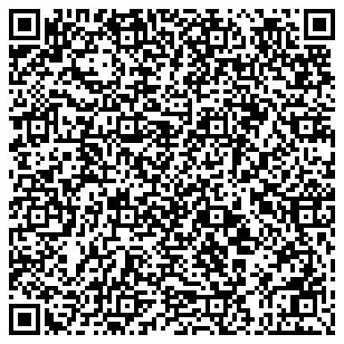 QR-код с контактной информацией организации ВОЛЖСКАЯ СТАНЦИЯ ПЕРЕЛИВАНИЯ КРОВИ ГОРОДСКАЯ