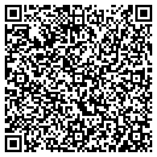 QR-код с контактной информацией организации ОДС № 42
