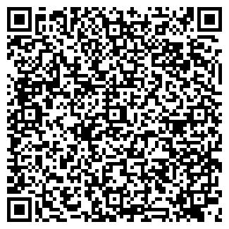 QR-код с контактной информацией организации ВИТАФАРМ
