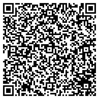 QR-код с контактной информацией организации ВОЛГАМЕДСЕРВИС, ООО