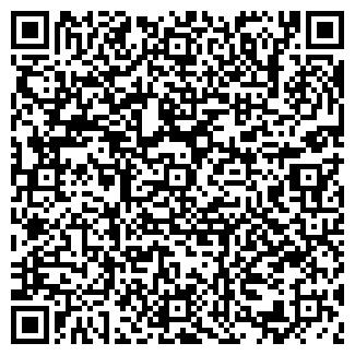 QR-код с контактной информацией организации МЕЛИССА, МУП