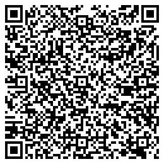 QR-код с контактной информацией организации ОФФИЦИНА