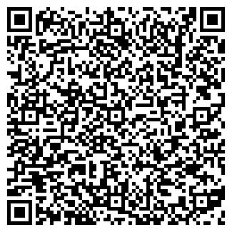 QR-код с контактной информацией организации У УНИВЕРСАМА