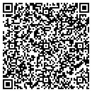 QR-код с контактной информацией организации ФЕРРЕЙНА, МУП