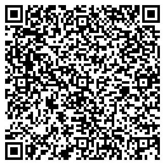 QR-код с контактной информацией организации 36, 6