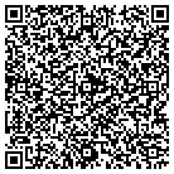 QR-код с контактной информацией организации БАРРИСТО, ООО