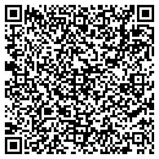 QR-код с контактной информацией организации ЮР-СЕРВИС, ООО