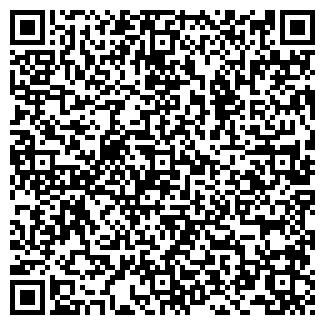 QR-код с контактной информацией организации НОТАРИАТ