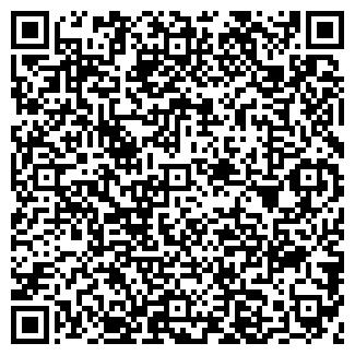 QR-код с контактной информацией организации ПОЛИГОН-3