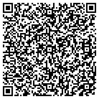 QR-код с контактной информацией организации ИНТЕРВОЛГА, ООО