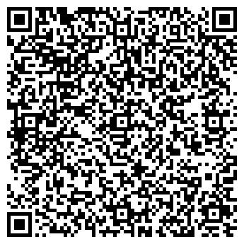 QR-код с контактной информацией организации ВОЛЖСКИЙ ДОМ РЕКЛАМЫ
