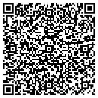 QR-код с контактной информацией организации ИНФОАРТ, ООО