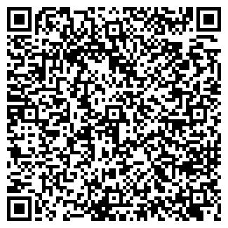 QR-код с контактной информацией организации ОДС № 43