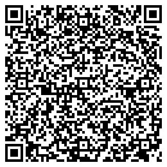 QR-код с контактной информацией организации КОВЧЕГ-Н