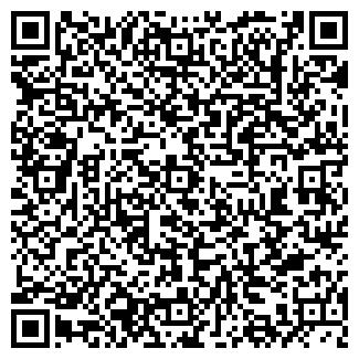 QR-код с контактной информацией организации РЕДРАЙВ, ООО