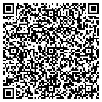 QR-код с контактной информацией организации ЛАНТРА, ООО