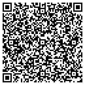 QR-код с контактной информацией организации ТРУДОВЫЕ РЕЗЕРВЫ