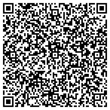 """QR-код с контактной информацией организации ЗАО """"АРМАДА"""""""