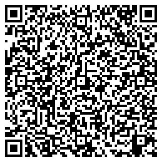 QR-код с контактной информацией организации КОМФИ