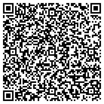 QR-код с контактной информацией организации АХТУБАПРОМСНАБ, ООО