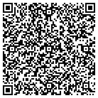 QR-код с контактной информацией организации ВОЛЖСКЮГСПЕЦАВТОМАТИКА
