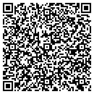 QR-код с контактной информацией организации ТКС, ЗАО