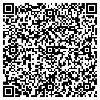 QR-код с контактной информацией организации МЕТЕОР, ОАО