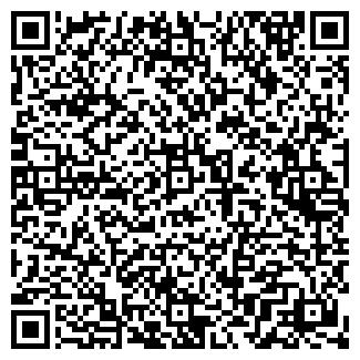 QR-код с контактной информацией организации ГАЗ-СИТИ