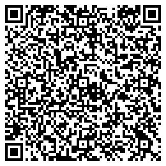 QR-код с контактной информацией организации ХЛАДО-СЕРВИС