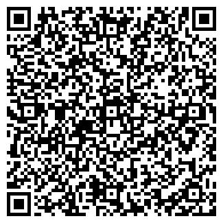QR-код с контактной информацией организации ОДС № 44
