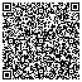 QR-код с контактной информацией организации ПРОКОМ, ООО