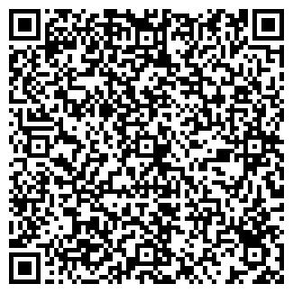 QR-код с контактной информацией организации К И Д, ООО