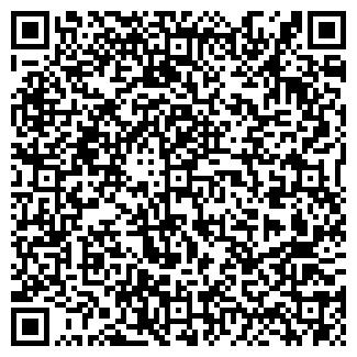 QR-код с контактной информацией организации ЭНЕРГОРЕММАШ