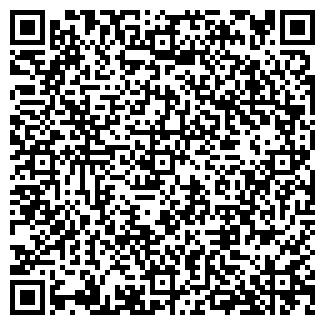 QR-код с контактной информацией организации ЗАО АДС