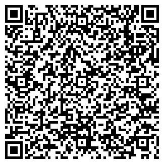 QR-код с контактной информацией организации АРЛАНАГРО, ООО