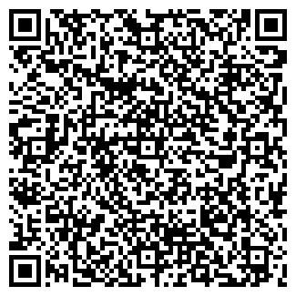 QR-код с контактной информацией организации БОНИС, ООО