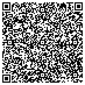 QR-код с контактной информацией организации ТАВС-ВОЛГА АГЕНТСТВО ВОЗДУШНЫХ СООБЩЕНИЙ