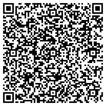 QR-код с контактной информацией организации ООО СПЕЦЭНЕРГОСЕРВИС